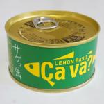 サヴァ缶/岩手サバ缶バジルレモン