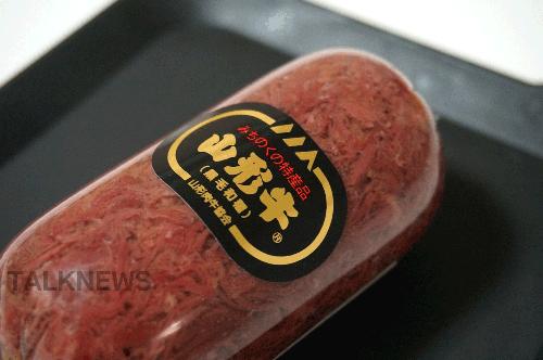 加藤牛肉店 コンビーフ