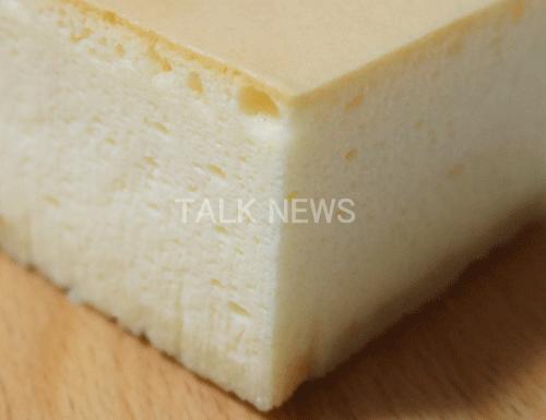 クリオロ幻のチーズケーキ 通販お取り寄せ