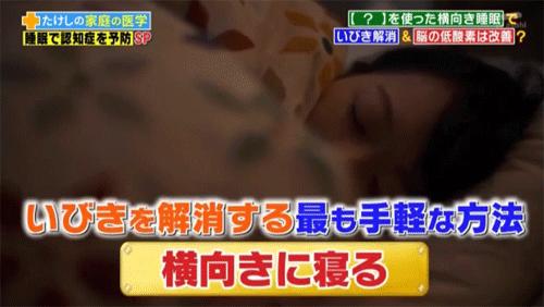抱き枕で認知症予防