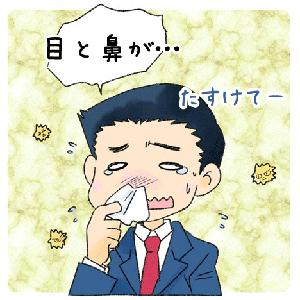 gwaf64