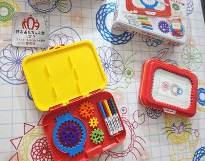 おもちゃ大賞スピログラフ