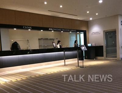 リュクス ダイニング ハプナ│ブッフェ/バイキング 品川プリンスホテル