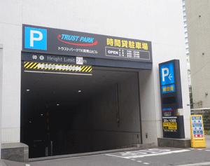 トラスト 青山駐車場