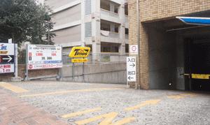 いちょう祭り駐車場穴場
