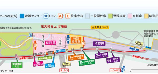 kachimai_map