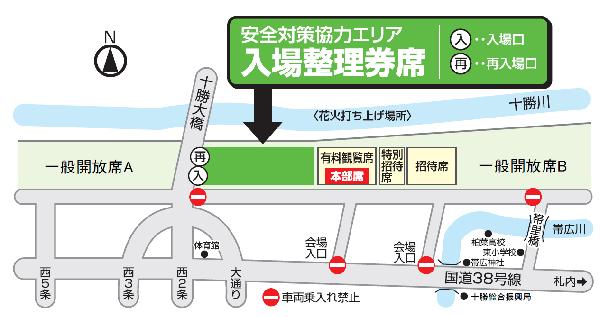kachimai_ticket