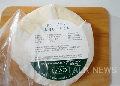 ルタオチーズケーキ「ドゥーブルフロマージュ」解凍方法・食べ比べまとめ