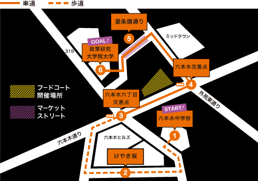 map_root