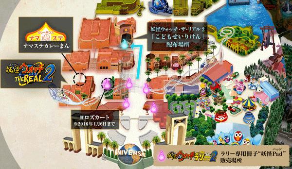 map_txt