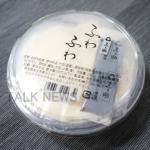 三之助/みのすけ豆腐「ふわふわ」おぼろ豆腐 販売店や通販お取り寄せ・食べた口コミ評判!