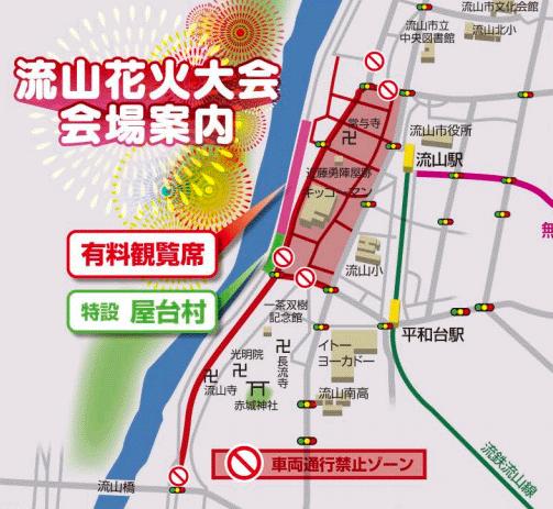 nagareyama_1
