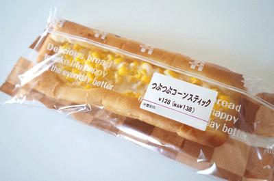 セブンつぶつぶコーンスティックパン
