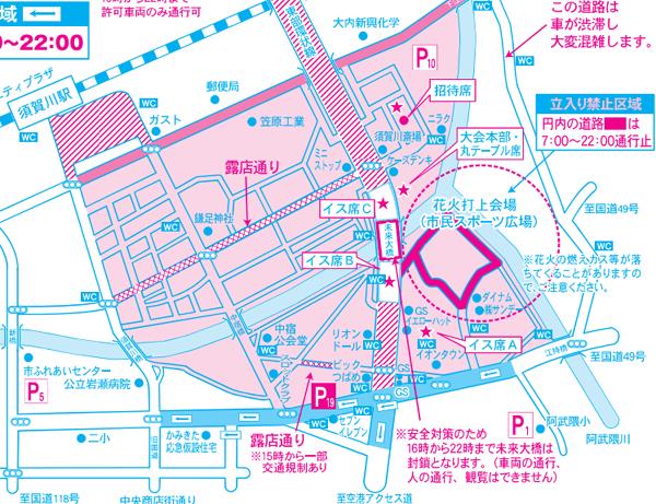 sukagawa_1