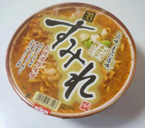 セブンイレブンすみれカップ麺