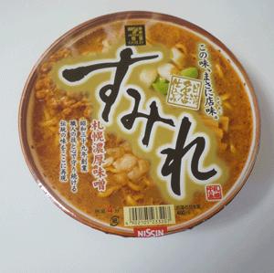 セブンゴールドカップ麺すみれ