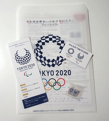東京オリンピックピンバッジ配布