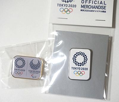 東京オリンピックピンバッジ