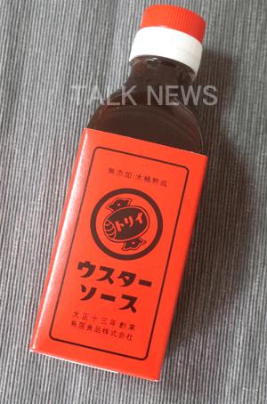 トリイソース(トリイのウスターソース)お取り寄せ通販│食べた口コミ感想・東京の販売取扱店は?静岡 鳥居食品