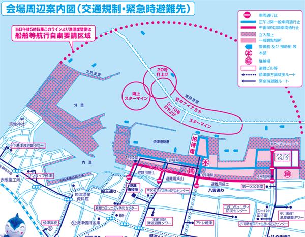 yaizu_map