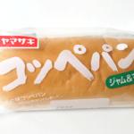 ヤマザキ コッペパン ジャムマーガリン