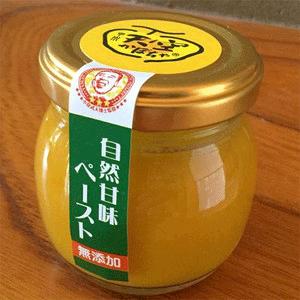 yurye002